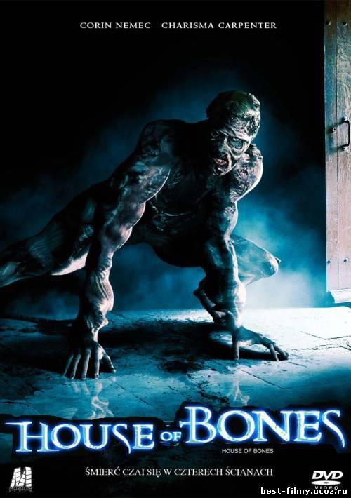 лучшие фильмы ужасов за 10 лет список